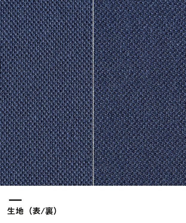 ハニカム長袖Tシャツ(リブ有り)(HNC-204)生地'(表/裏)