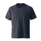 国産極(きわみ)Tシャツ日本製(JT-302S)正面