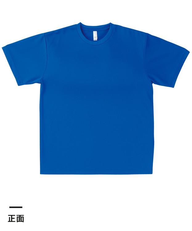 ドライTシャツ(ms1136)正面