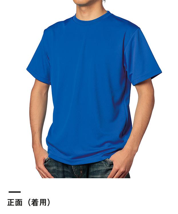 ドライTシャツ(ms1136)正面(着用)