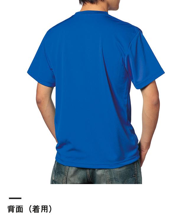 ドライTシャツ(ms1136)背面(着用)