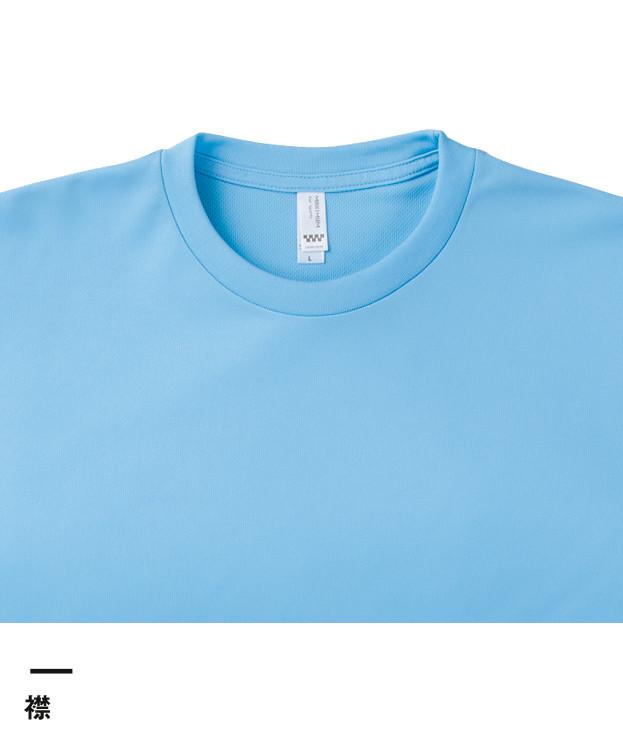ドライTシャツ(ms1136)襟