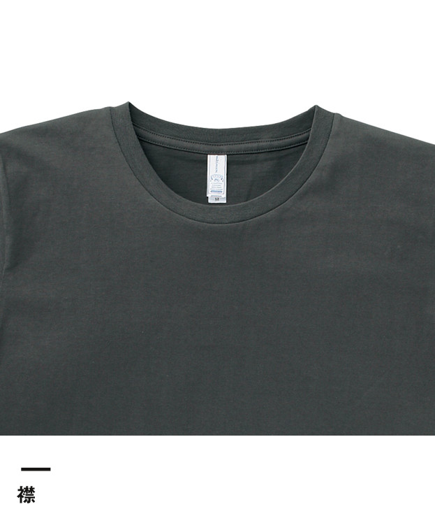 5.3オンス ユーロTシャツ(MS1141-1141W)襟