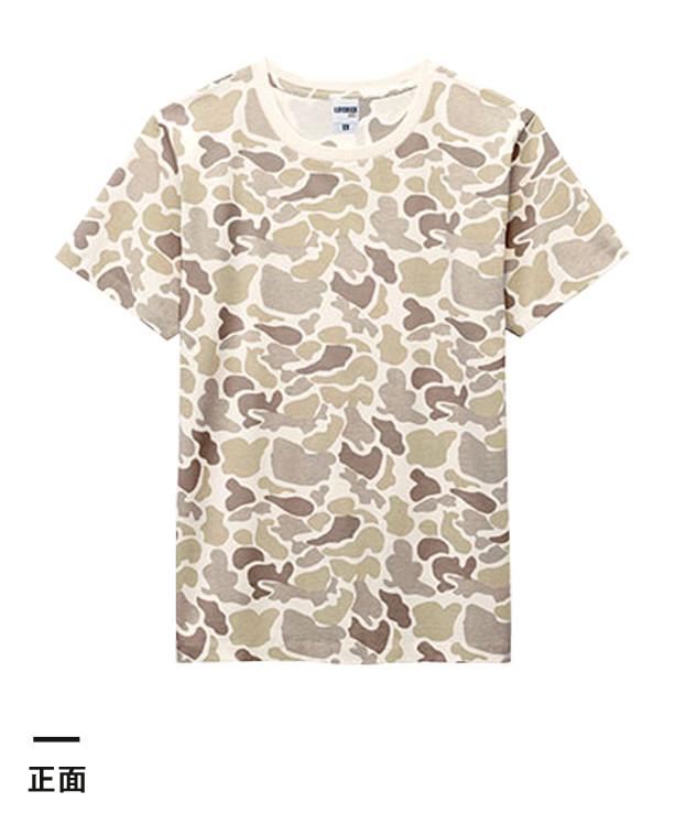 5.3オンス ユーロノベルティTシャツ(MS1141N)正面