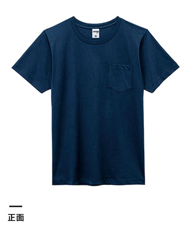 5.3オンス ユーロポケット付きTシャツ(MS1141P)正面