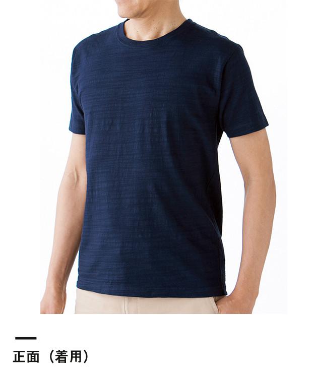 スラブTシャツ(MS1143)正面(着用)