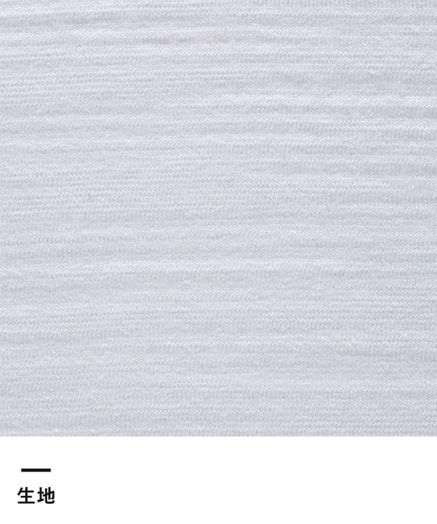 スラブTシャツ(MS1143)生地