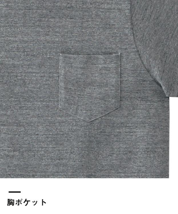 ポケット付き7.1オンスTシャツ(MS1145)胸ポケット