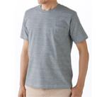 ポケット付き7.1オンスTシャツ(MS1145)正面(着用)