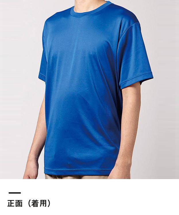 ライトドライTシャツ(MS1146)正面(着用)