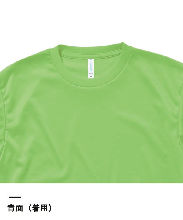 ライトドライTシャツ(MS1146)襟