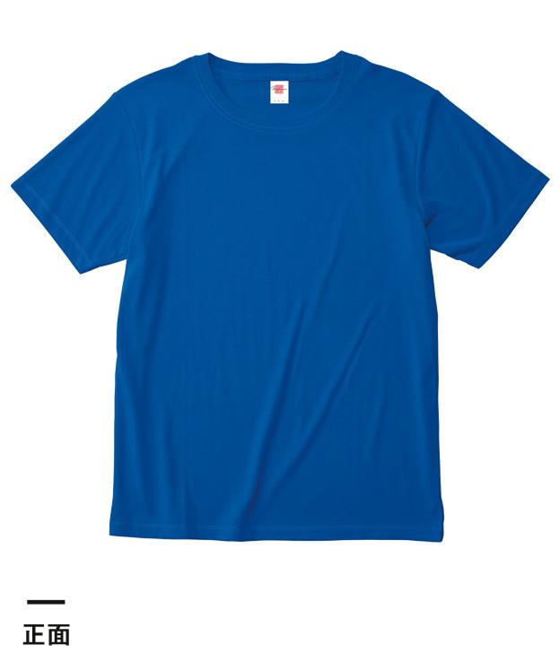 ハイブリッドTシャツ(MS1147)正面