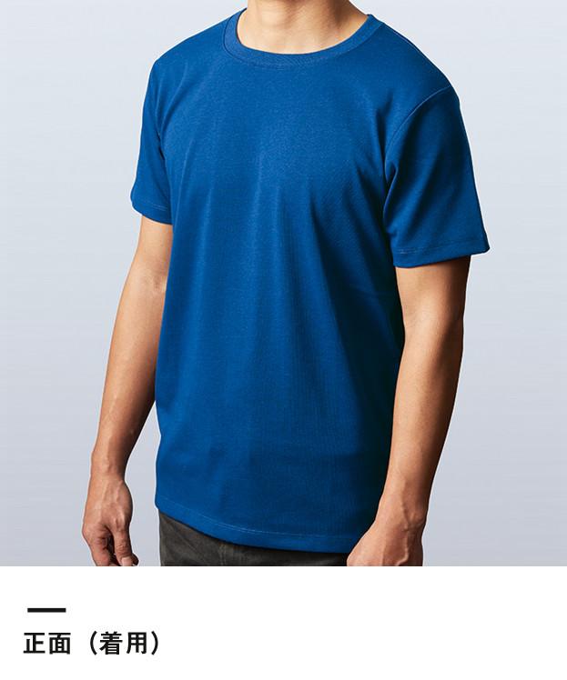 ハイブリッドTシャツ(MS1147)正面(着用)
