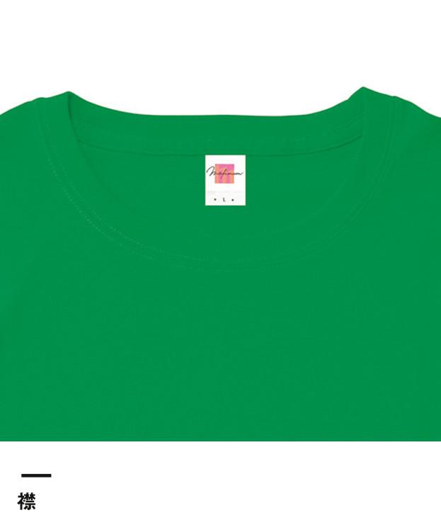 ハイブリッドTシャツ(MS1147)襟