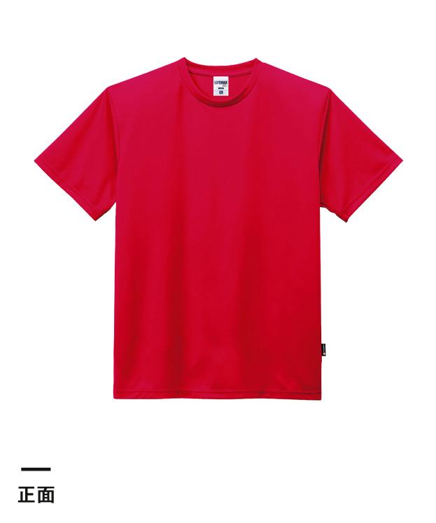 4.3オンス ドライTシャツ(ポリジン加工)(MS1154)正面