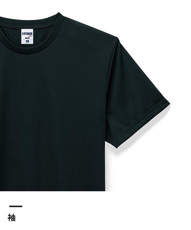 4.3オンス ドライTシャツ(ポリジン加工)(MS1154)袖