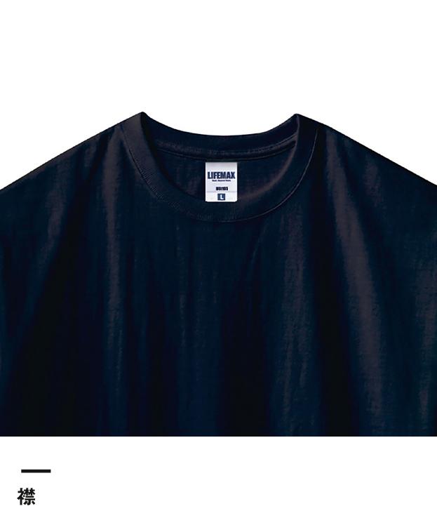 7.1オンス ビッグシルエットTシャツ(MS1155)襟