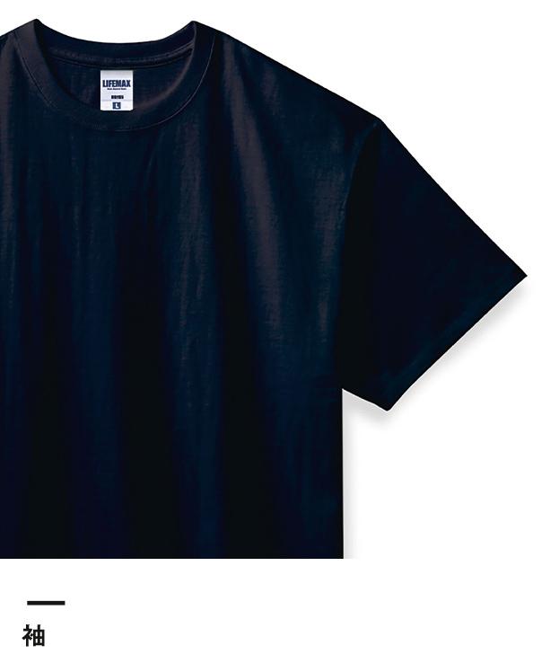 7.1オンス ビッグシルエットTシャツ(MS1155)袖