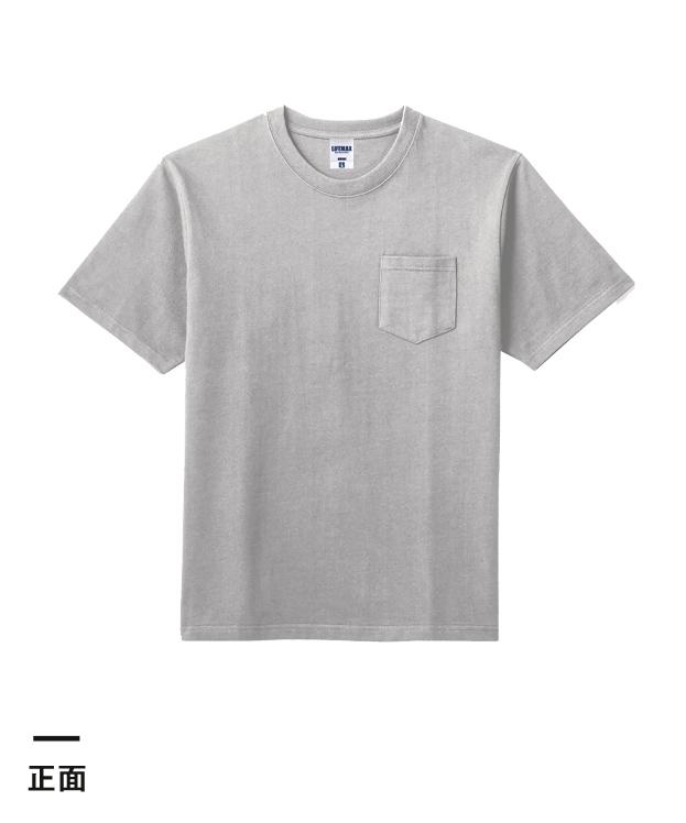 10.2オンス ポケット付きスーパーヘビーウェイトTシャツ(MS1157)正面