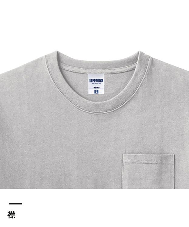 10.2オンス ポケット付きスーパーヘビーウェイトTシャツ(MS1157)襟
