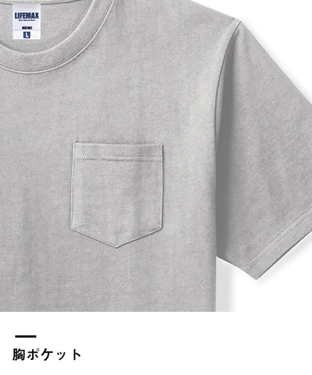 10.2オンス ポケット付きスーパーヘビーウェイトTシャツ(MS1157)胸ポケット