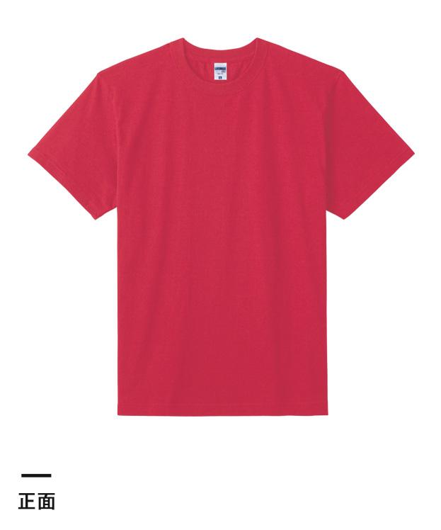 6.2オンスヘビーウェイトTシャツ(ポリジン加工)(MS1159)正面