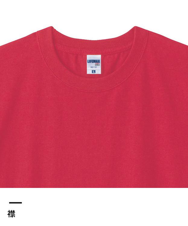 6.2オンスヘビーウェイトTシャツ(ポリジン加工)(MS1159)襟