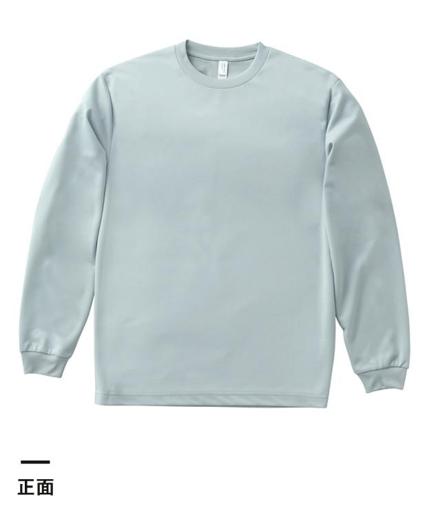 ドライロングスリーブTシャツ(MS1603)正面
