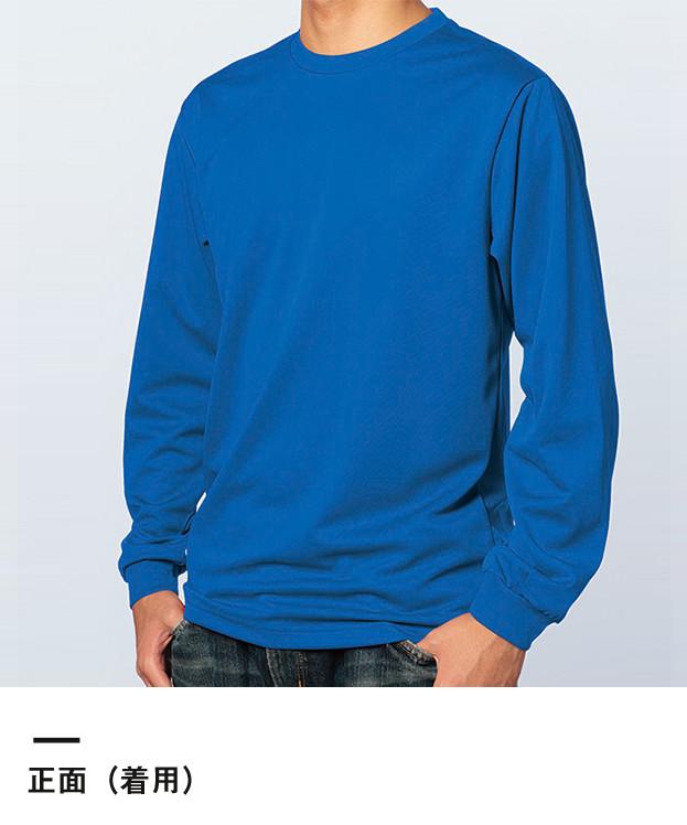 ドライロングスリーブTシャツ(MS1603)正面(着用)