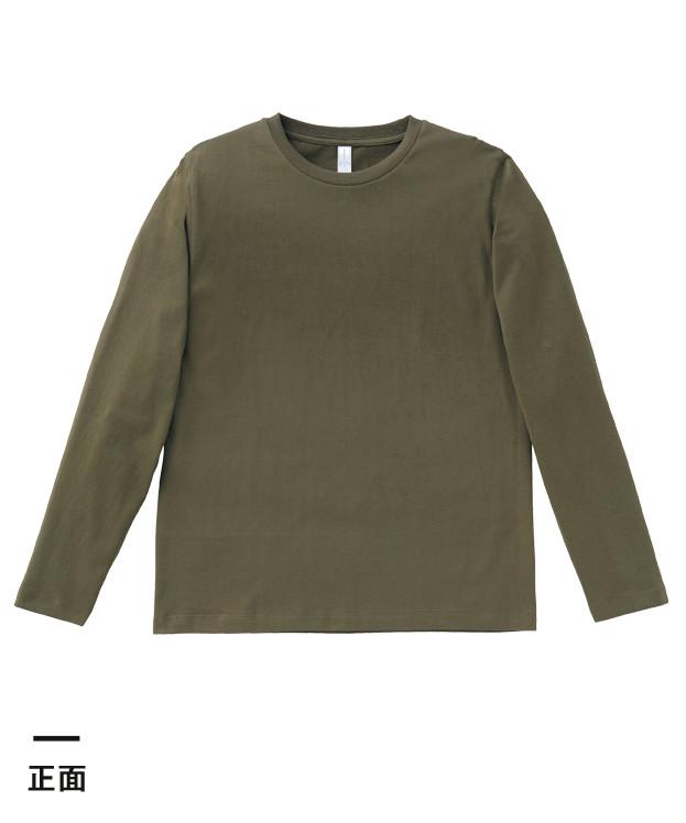 5.3オンス ユーロロングTシャツ(MS1605)正面