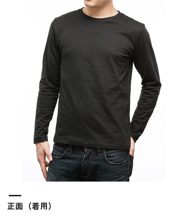 5.3オンス ユーロロングTシャツ(MS1605)正面(着用)