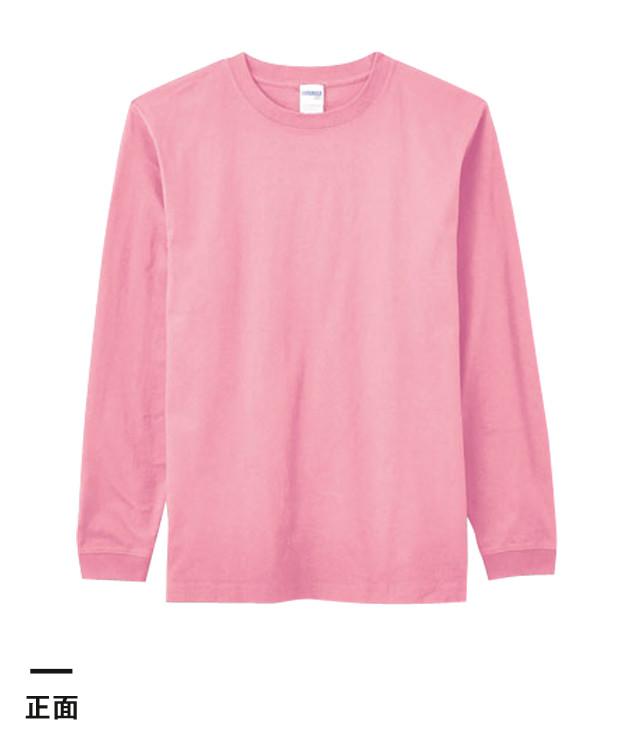 6.2オンスヘビーウェイトロングスリーブTシャツ(MS1606-1607)正面