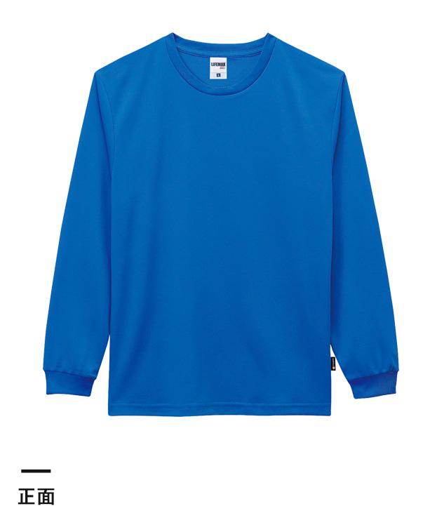 4.3オンス ドライロングスリーブTシャツ(ポリジン加工)(MS1609)正面