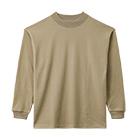 10.2オンススーパーヘビーウェイトモックネックTシャツ(MS1610)正面