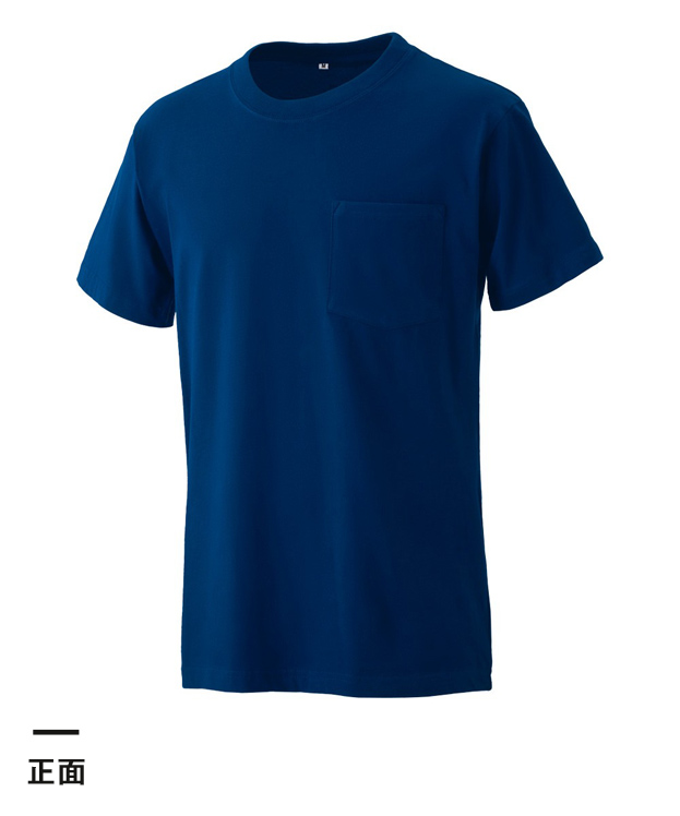 ニマルタン ポケット付Tシャツ(NEO-40P)正面