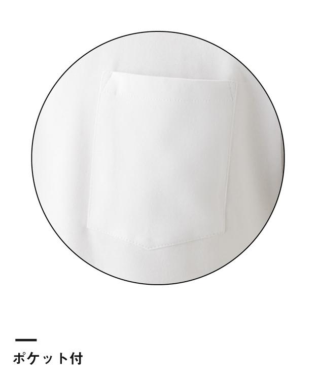 ニマルタン ポケット付Tシャツ(NEO-40P)ポケット付