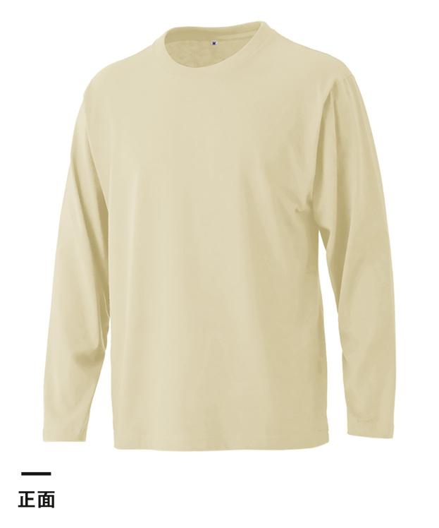 ニマルタン 長袖Tシャツ(NEO-60L)正面