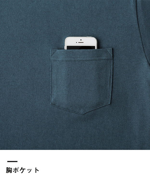 オープンエンド マックスウェイトポケットTシャツ(OE1117)胸ポケット