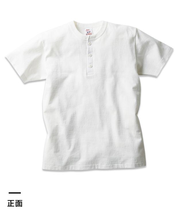 オープンエンドマックスウェイトヘンリーネックTシャツ(OE1120)正面