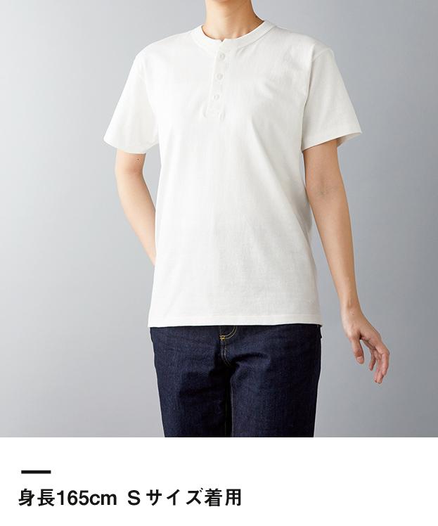 オープンエンドマックスウェイトヘンリーネックTシャツ(OE1120)身長165cm Sサイズ着用