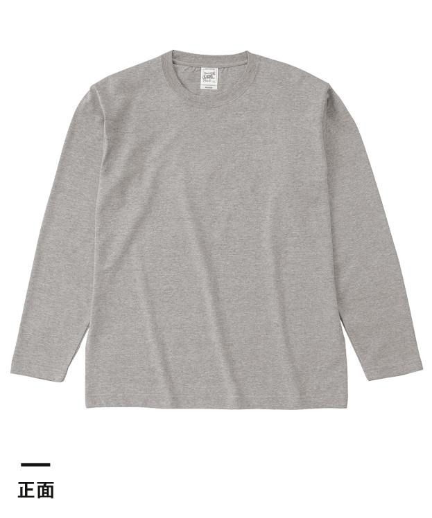 オープンエンドマックスウェイトロングスリーブTシャツ(リブ無し)(OE1210)正面