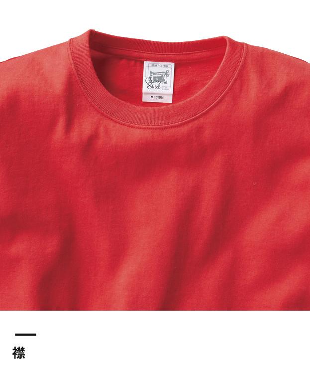 オープンエンドマックスウェイトロングスリーブTシャツ(リブ無し)(OE1210)襟