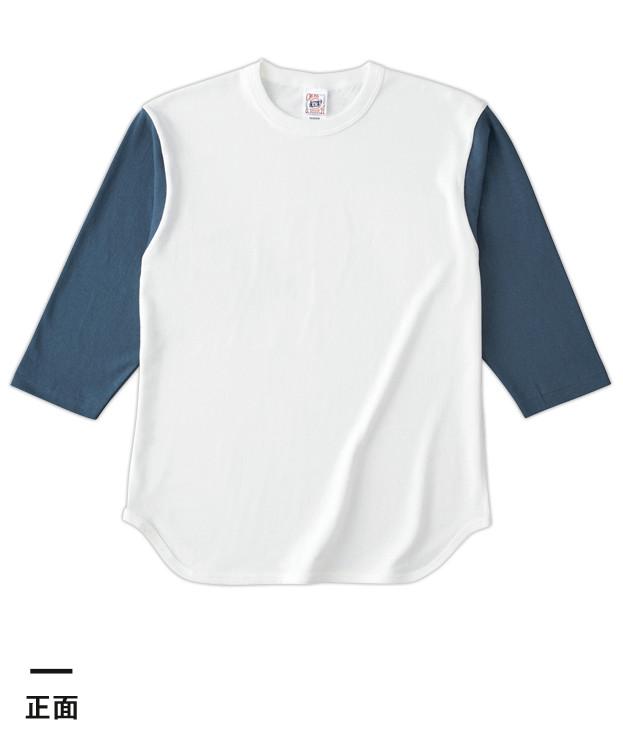 オープンエンド3/4スリーブベースボールTシャツ(OE1230)正面