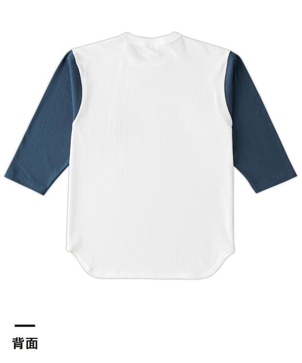 オープンエンド3/4スリーブベースボールTシャツ(OE1230)背面