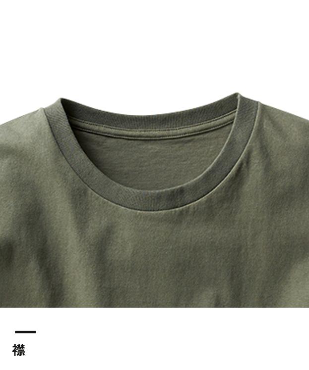 オープンエンドマックスウェイトウィメンズオーバーTシャツ(OE1301)襟