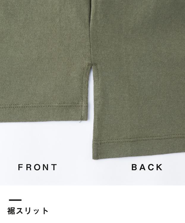 オープンエンドマックスウェイトウィメンズオーバーTシャツ(OE1301)裾スリット