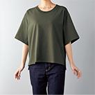 オープンエンドマックスウェイトウィメンズオーバーTシャツ(OE1301)身長165cm Mサイズ着用