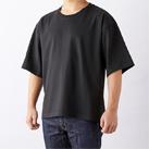 オープンエンドマックスウェイトメンズオーバーTシャツ(OE1401)身長175cm Mサイズ着用