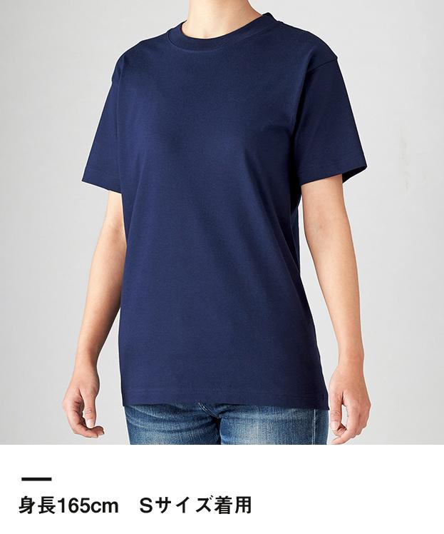 オーガニックコットンTシャツ(OGB-910)身長165cm Sサイズ着用