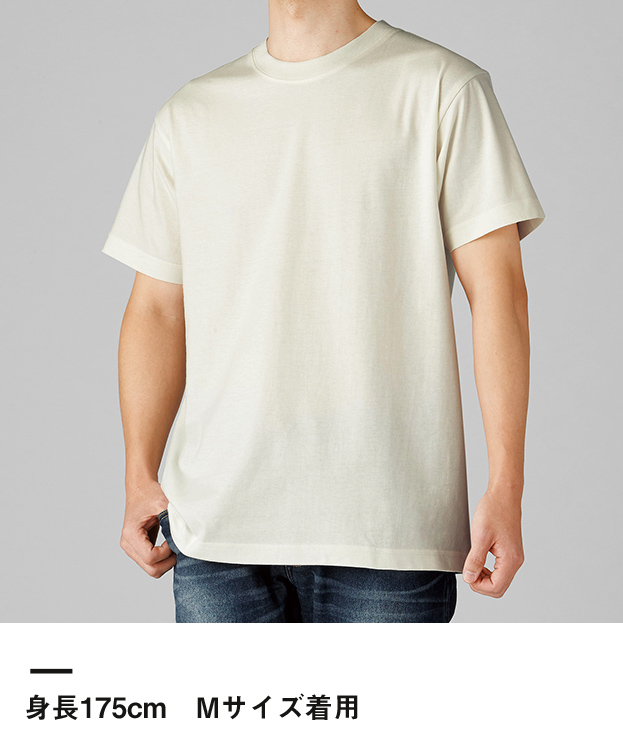 オーガニックコットンTシャツ(OGB-910)身長175cm Mサイズ着用